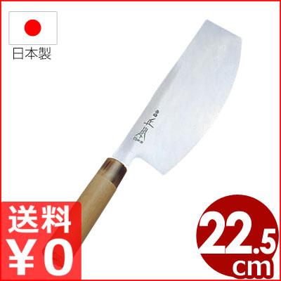 正本和庖刀 本霞・玉白鋼 寿司切包丁 22.5cm/本職用和包丁 メーカー取寄品
