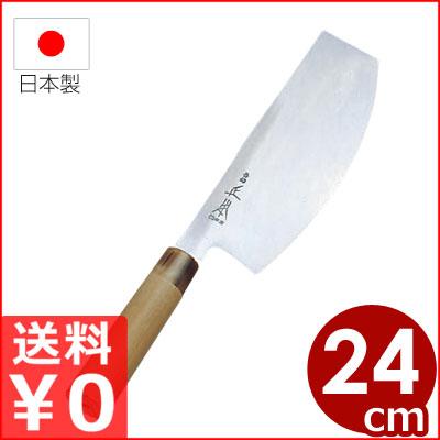 正本和庖刀 本霞・玉白鋼 寿司切包丁 24cm/本職用和包丁 メーカー取寄品