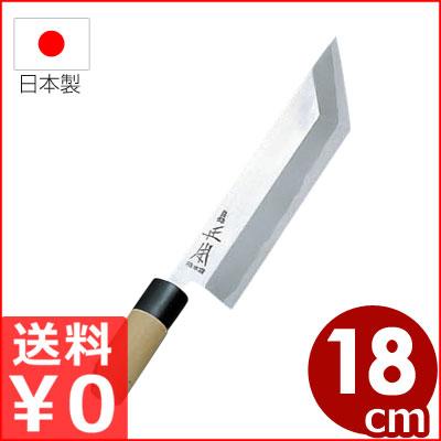 正本和庖刀 本霞・玉白鋼 鰻サキ包丁 18cm/本職用和包丁 メーカー取寄品