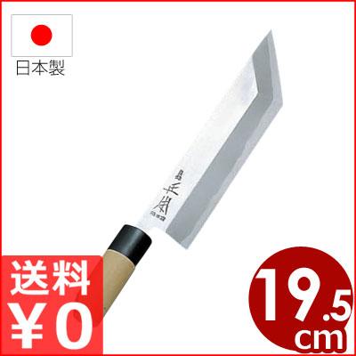 正本和庖刀 本霞・玉白鋼 鰻サキ包丁 19.5cm/本職用和包丁 メーカー取寄品