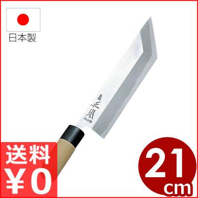 正本和庖刀 本霞・玉白鋼 鰻サキ包丁 21cm/本職用和包丁 メーカー取寄品