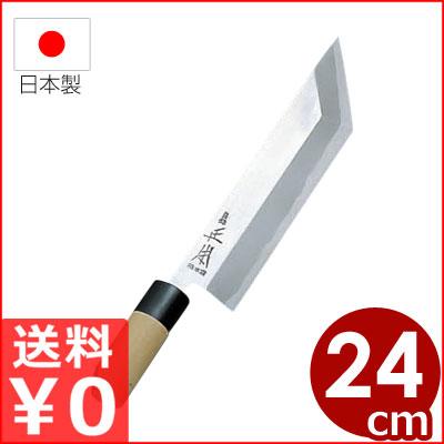 正本和庖刀 本霞・玉白鋼 鰻サキ包丁 24cm/本職用和包丁 メーカー取寄品