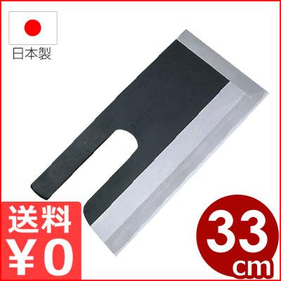 正本和庖刀 本霞・玉白鋼 ソバ切包丁 33cm/本職用和包丁 メーカー取寄品
