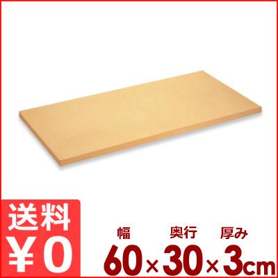 アサヒゴム 耐熱 業務用合成ゴムまな板 滑りにくい クッキントップ 103号 60×30cm×厚さ3cm 60×30cm×厚さ3cm 《メーカー取寄》/カッティングボード 傷つきにくい 滑りにくい 耐熱, ジュエリーフジ:7473a711 --- saltovarv.se