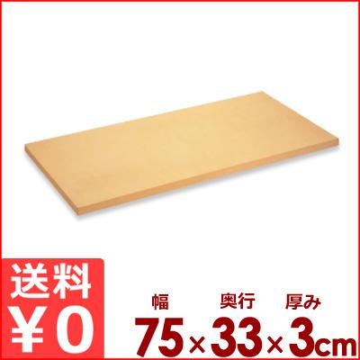 アサヒゴム クッキントップ 105号 75×33cm×厚さ3cm/業務用合成ゴムまな板 耐熱130℃ メーカー取寄品
