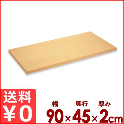 傷がつきにくく刃を傷めない!菌が繁殖しにくいゴムまな板 アサヒゴム クッキントップ 108号 90×45cm×厚さ2cm 業務用合成ゴムまな板 耐熱130℃ メーカー取寄品