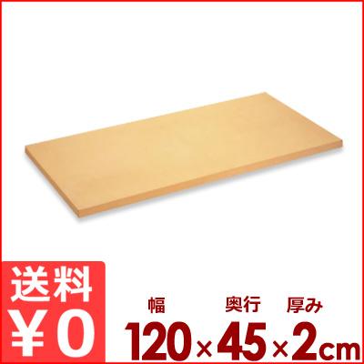 アサヒゴム クッキントップ 114号 120×45cm×厚さ2cm/業務用合成ゴムまな板 耐熱130℃ メーカー取寄品