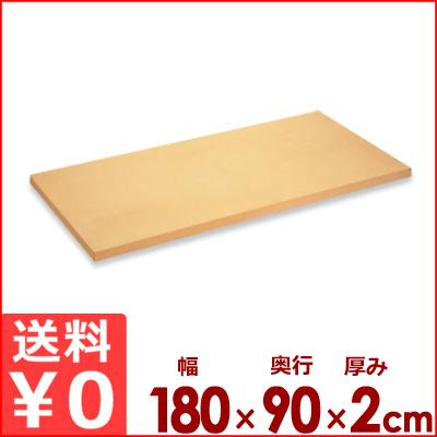 アサヒゴム クッキントップ 118号 180×90cm×厚さ2cm 業務用合成ゴムまな板 耐熱130℃ メーカー取寄品