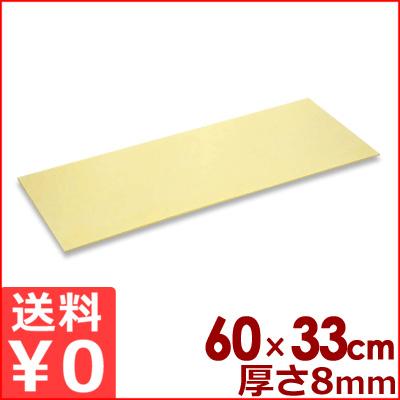 アサヒゴム 業務用ゴムソフトまな板 A-K2 60×33cm×厚さ8mm