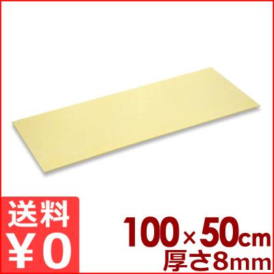 アサヒゴム 業務用ゴムソフトまな板 A-K6 100×50cm×厚さ8mm
