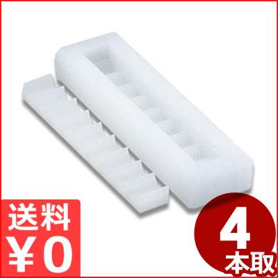 山県 PC幕の内 9穴 4本取/プラスチック製 業務用ごはん押し型 メーカー取寄品