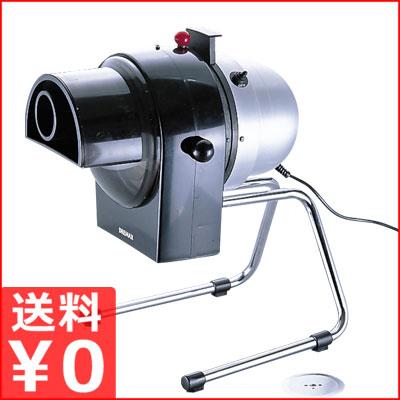 ドリマックス 電動式マルチスライサー DX-100 業務用電動野菜スライサー メーカー取寄品