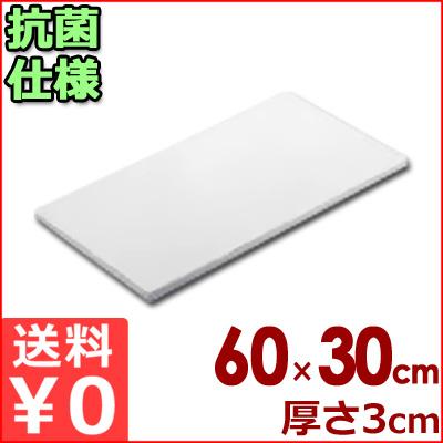 東和 業務用抗菌まな板 K-600 60×30×3cm ポリエチレン製/カッティングボード メーカー取寄品
