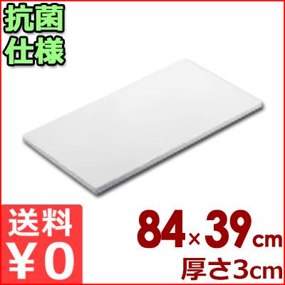 東和 業務用抗菌まな板 K-840 84×39×3cm ポリエチレン製/カッティングボード メーカー取寄品