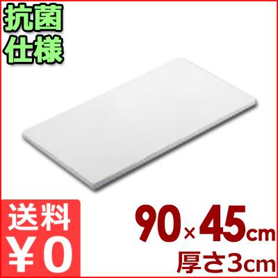東和 業務用抗菌まな板 K-900 90×45×3cm ポリエチレン製/カッティングボード メーカー取寄品