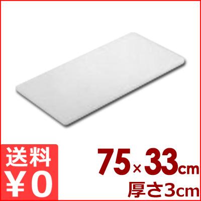 東和 業務用まな板 N-750 75×33×3cm ポリエチレン製/カッティングボード メーカー取寄品