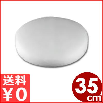 東和 中華まな板 R-35 円形 Φ35×5cm ポリエチレン製/カッティングボード 円型まな板 メーカー取寄品