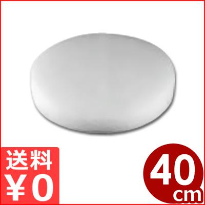東和 中華まな板 ポリエチレン R-40 円形 Φ40×5cm ポリエチレン製/カッティングボード 円型まな板 メーカー取寄品