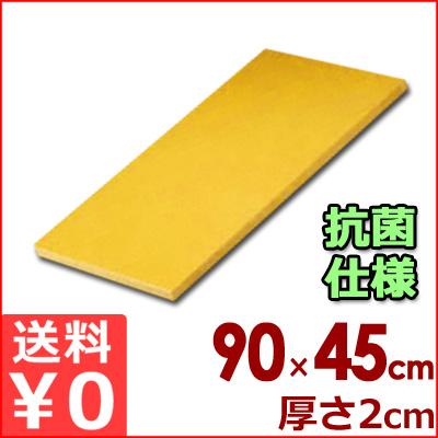 リケン 抗菌ポリエチレンまな板 業務用 KR-2042 900×450×20mm/カッティングボード メーカー取寄品