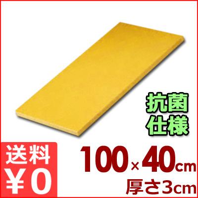 リケン 抗菌ポリエチレンまな板 業務用 KR-3031 1000×400×30mm/カッティングボード メーカー取寄品