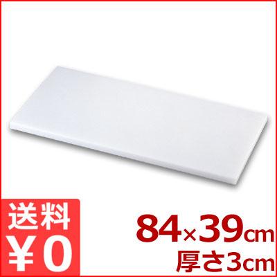 高温消毒・殺菌がしやすいまな板 住友 スーパー耐熱まな板 MWK 84×39×厚3cm 熱湯消毒可 業務用まな板 メーカー取寄品