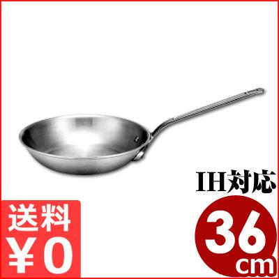 マイスターIH BCフライパン 36cm IH対応/業務用アルミ鋳造フライパン メーカー取寄品