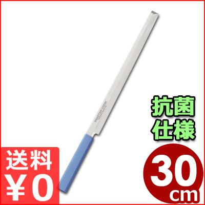 衛生管理に便利 用途で色分けが可能なモリブデンバナジウム包丁  マスターコック 抗菌カラーハンドル蛸引包丁 ブルー 30cm MCTK300M ステンレス包丁 メーカー取寄品