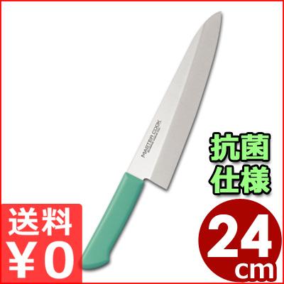 マスターコック 抗菌カラーハンドル洋出刃包丁 グリーン 24cm MCDK240G ステンレス包丁 メーカー取寄品