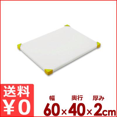 araven ポリエチレンまな板 60cm×40cm×厚さ2.4cm 黄 5858/カッティングボード