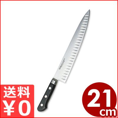 ミソノ 牛刀サーモン 210mm No.562/関の包丁 モリブデン鋼包丁 メーカー取寄品