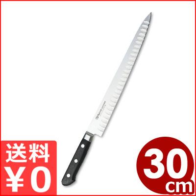 ミソノ 筋引サーモン 300mm No.526/関の包丁 モリブデン鋼包丁 メーカー取寄品