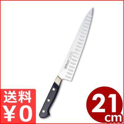 ミソノ UX10 牛刀サーモン 210mm No.762/関の包丁 スウェーデン鋼包丁 メーカー取寄品
