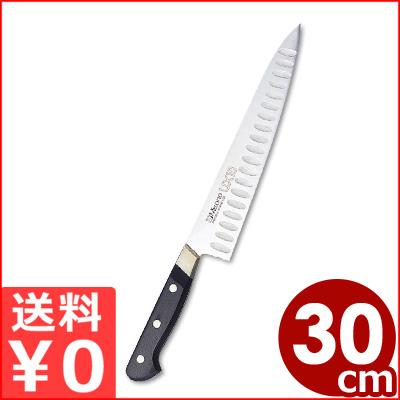 ミソノ UX10 牛刀サーモン 300mm No.765/関の包丁 スウェーデン鋼包丁 メーカー取寄品