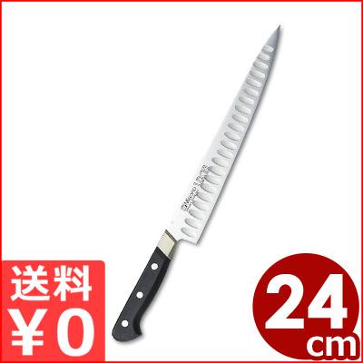 ミソノ UX10 筋引サーモン 240mm No.728/関の包丁 スウェーデン鋼包丁 メーカー取寄品