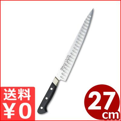 ミソノ UX10 筋引サーモン 270mm No.729/関の包丁 スウェーデン鋼包丁 メーカー取寄品