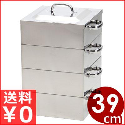 桃印 業務用角蒸し器 3段 39cm 18-8ステンレス製 業務用蒸し器 メーカー取寄品