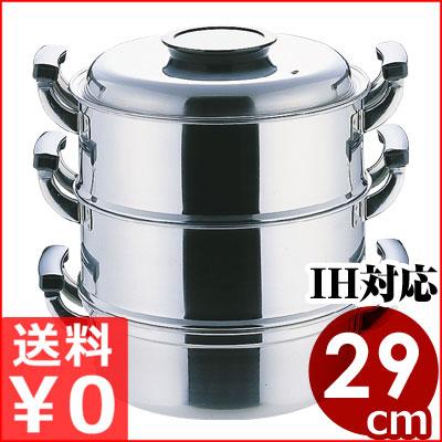 桃印 丸蒸し器 3段 29cm IH対応 PE18-0ステンレス製 業務用蒸し器