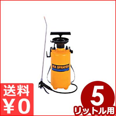 ダイヤ プレッシャー式噴霧器 5L用 単頭式 No.5501 霧吹き スプレーボトル メーカー取寄品