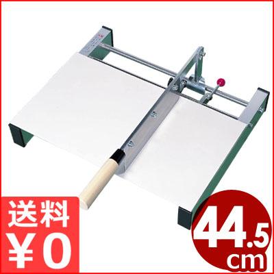CutCut 麺切台 A-1000 445×365×高さ160mm 自動刃送り機能つき/麺カット台 メーカー取寄品