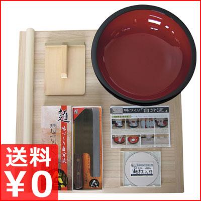 そば打ち道具セット(実演DVDつき) 普及型麺打セット A-1200/自家製そばセット