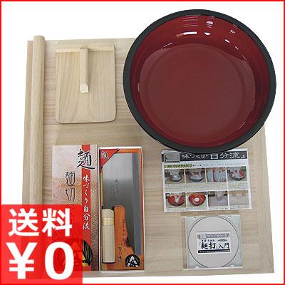 そば打ち道具セット(実演DVDつき) 家庭用麺打セット A-1230/自家製そばセット メーカー取寄品