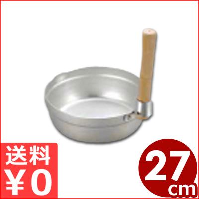 エレテック スタッキングゆきひら鍋 27cm IH対応 5リットル/雪平鍋 行平鍋 メーカー取寄品