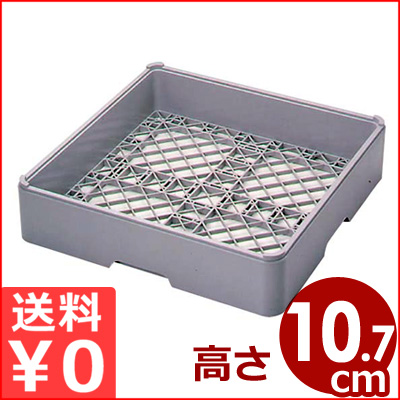 弁慶 ラック オープン-105 多目的用 深さ10.7cm 底面メッシュ 食器収納ラック メーカー取寄品