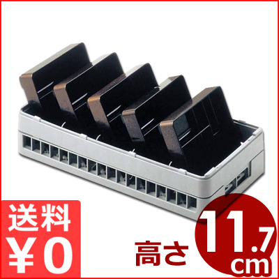 弁慶 ハーフテーブルウェアラック HT-5-115 深さ11.7mm 底面メッシュ 食器ラック 積み重ね可能 メーカー取寄品