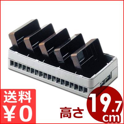 弁慶 ハーフテーブルウェアラック HT-5-195 深さ19.7mm 底面メッシュ 食器ラック 積み重ね可能 メーカー取寄品