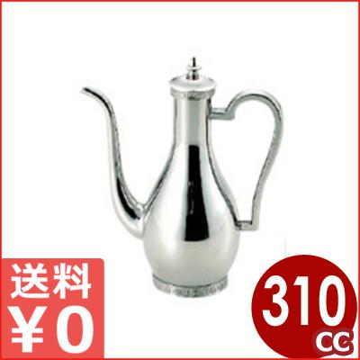老酒ポット 小 310cc(約1.7合) 《メーカー取寄》/お酒 紹興酒 中華 中国 入れ物 ステンレス 酒瓶