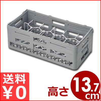 弁慶 グラスラック 特別仕様 15仕切り 25×50×有効深さ13.7cm HG-15-135 積み重ね可 底面メッシュラック