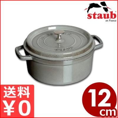 ストウブ ピコココットラウンド 12cm グレー IH対応/フランス製鋳鉄ホーロー鍋 メーカー取寄品