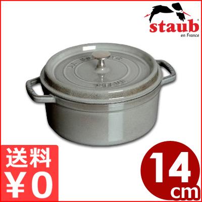 ストウブ ピコココットラウンド 14cm グレー IH対応 フランス製鋳鉄ホーロー鍋 メーカー取寄品