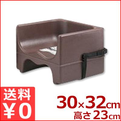 CAMBRO ブースターシート ストラップ付き 200BCS-BR ブラウン 1人用イス 補助椅子 《メーカー取寄》/子ども用いす 補助いす ミニチェアー 積み重ね収納